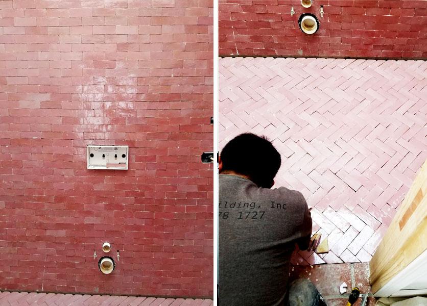 BathroomTall1